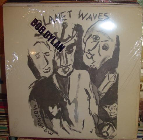 Bob Dylan - Planet Waves - Asylum Records - Sealed unopened 1973